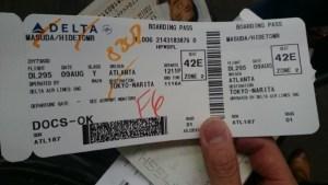 最終的に使用したフライトチケット アトランタ成田直行便