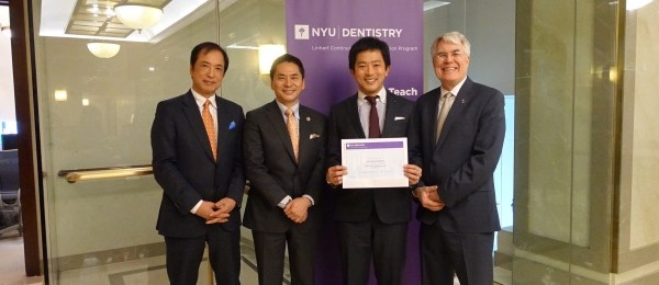 ニューヨーク大学歯学部の卒後研修を終了しました