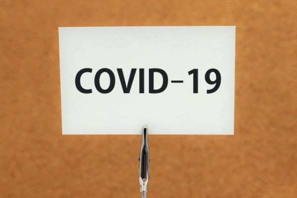 新型コロナウイルス感染防止のための診療制限