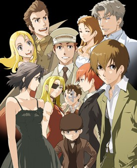 © Ryohgo Narita · Media Works / Project Baccano!