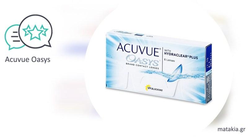 Φακοί επαφής Acuvue Oasys