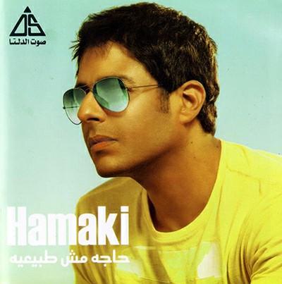 mohamed hamaki mp3 2010