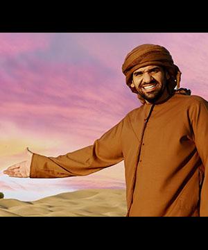 تحميل اغنية سادتي - حسين الجسمي MP3
