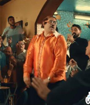 تحميل اغنية اسيبه قومت صحيته - اعلان اورنج - ابو حفيظة MP3