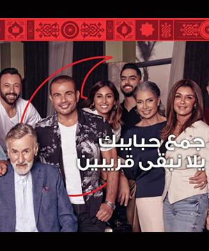 تحميل اغنية اعلان فودافون رمضان 2019 - عمرو دياب MP3