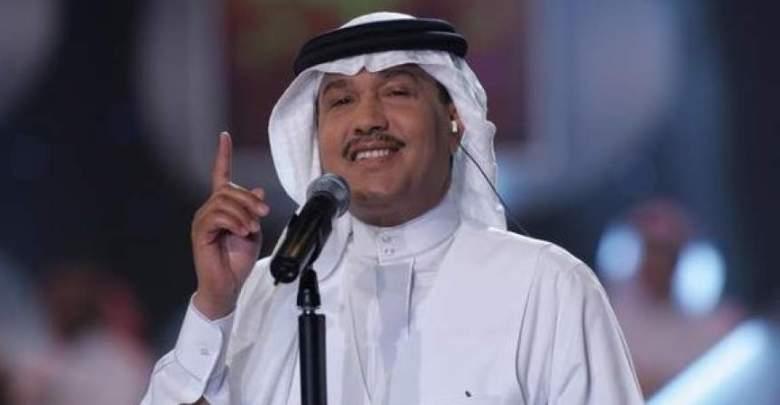 اغنية وطنا محمد عبده