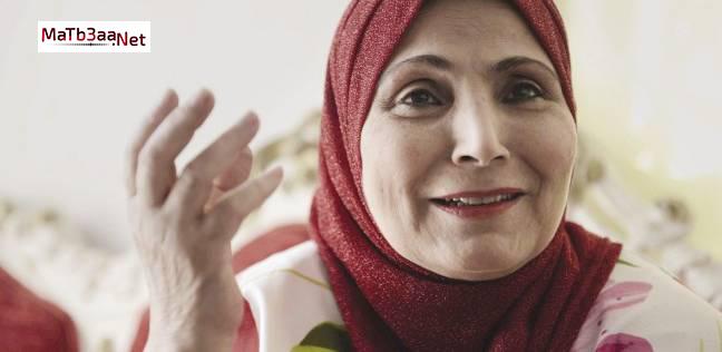 البوم انا بنت عمك فاطمة عيد