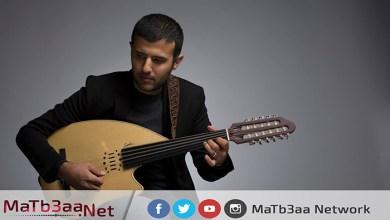اغنية يما مويل الهوى حمزة نمرة