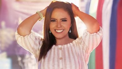 اغنية هرقص مصر ياسمين نيازي