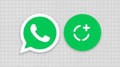 برنامج تحميل حالات الواتس اب