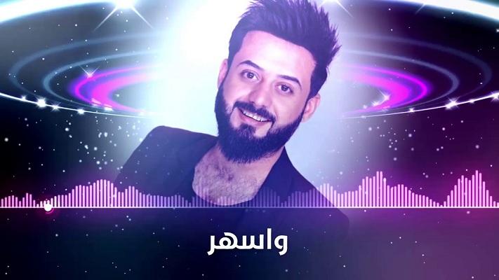 كلمات اغنية طاير بالجو حسام الماجد