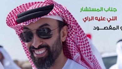 كلمات اغنية سمو المرجلة راشد الماجد