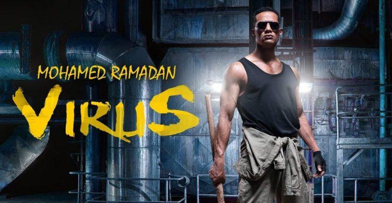 كلمات اغنية ڤيرس - محمد رمضان 2019