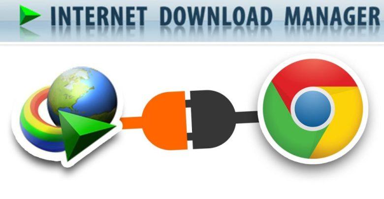 تحميل برنامج Internet Download Manager 2020