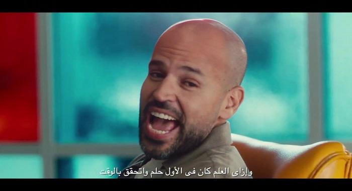 كلمات اعلان مستشفى 57357 رمضان 2020 ابو