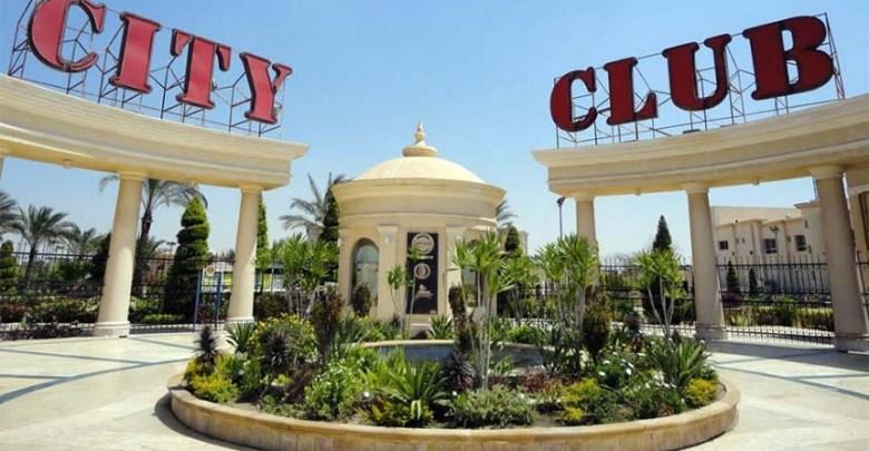 سعر الاشتراك في عضوية نادي سيتي كلوب City Club
