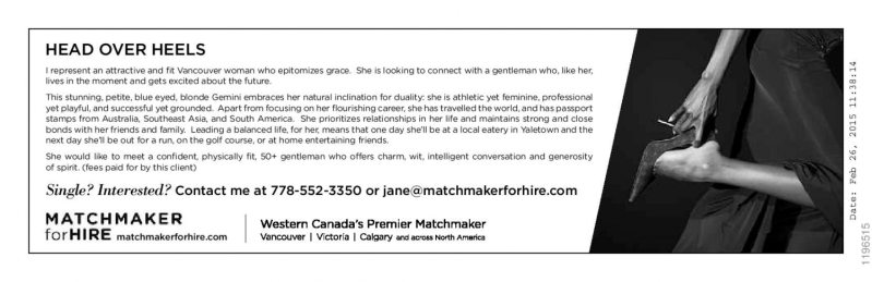 VIP Offerings – Matchmaker For Hire