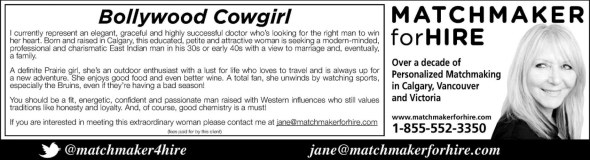 PS-CH-RS-Bollywood Cowgirl Sat Sept 9 20131