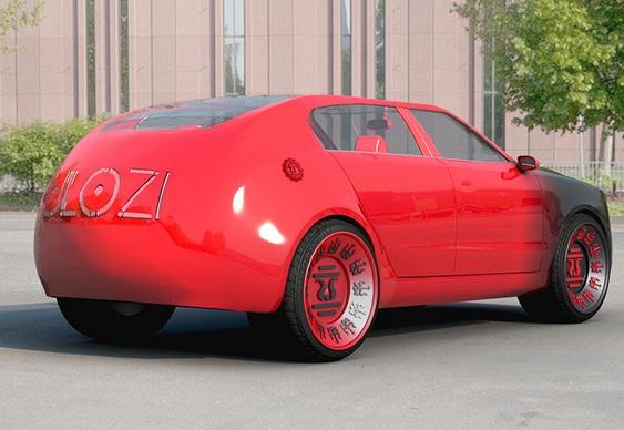 Kijani - Ulozi Motors