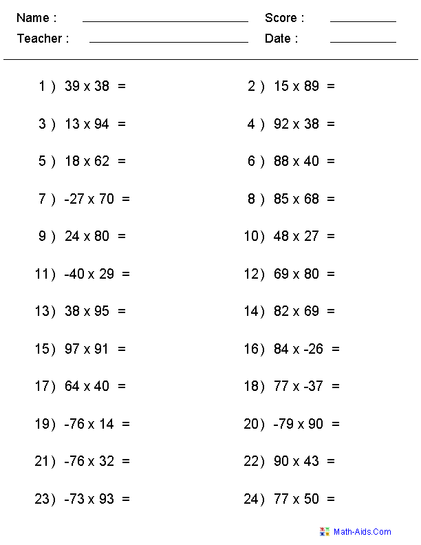 dividing fractions free printable fraction worksheets dividing