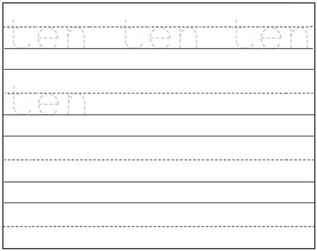 Number Names Worksheets printable handwriting sheets for – Printable Handwriting Worksheets for Kindergarten