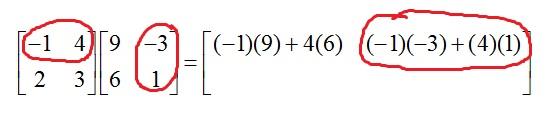 matrix-multiplication2