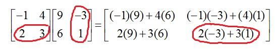 matrix-multiplication4