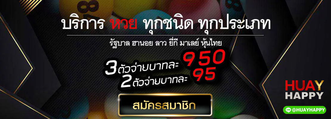 market lotto9