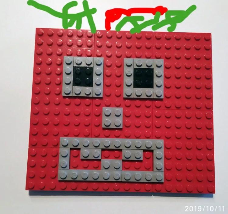 Was das hier aus Lego darstellen soll...?! Wir sind uns auch nicht sicher...Aber vielleicht ein Kürbis?