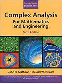 Miglior libro di analisi complessa
