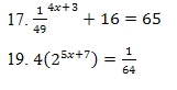 Equations With Variables In Exponents Worksheet And