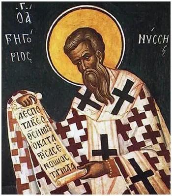 Άγιος Γρηγόριος Επίσκοπος Νύσσης
