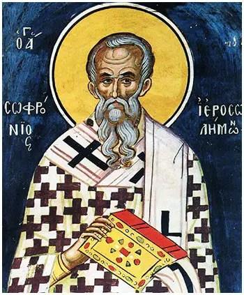 Άγιος Σωφρόνιος ο αρχιεπίσκοπος Ιεροσολύμων