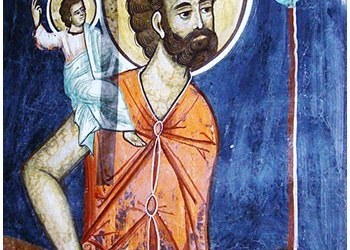 Άγιος Χριστόφορος