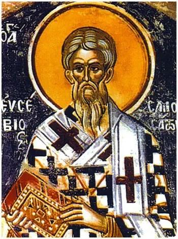 Άγιος Ευσέβιος ο επίσκοπος Σαμοσάτων