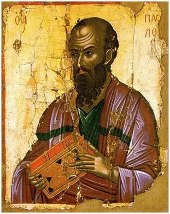 Άγιος Παύλος ο Απόστολος