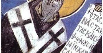 Άγιος Τύχων ο επίσκοπος Αμαθούντος