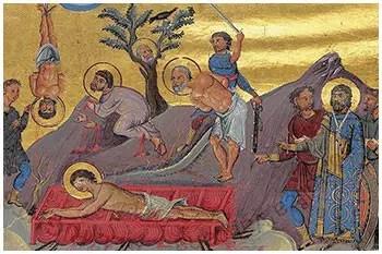 Άγιοι Ευστράτιος, Αυξέντιος, Ορέστης, Μαρδάριος και Ευγένιος