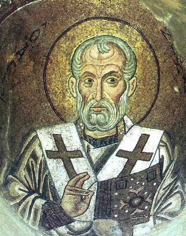 άγιος Νικόλαος Μονή Δαφνίου ψηφιδωτό