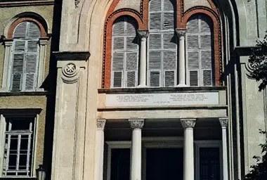 Θεολογική Σχολή της Χάλκης
