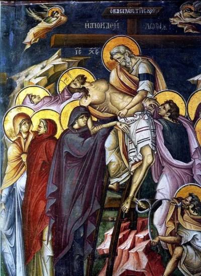 apokathelosis i m vatopediou - Αι γενεαί πάσαι (ω γλυκή μου έαρ ) - Επιτάφιος Θρήνος - Εγκώμια Στάση Τρίτη