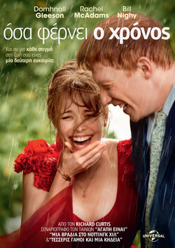About Time 2013 greek poster