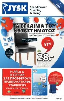 jysk catalogue 2015 09