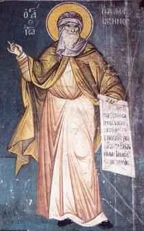 Άγιος Ιωάννης ο Δαμασκηνός