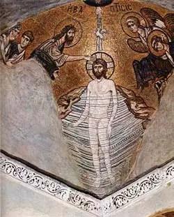 Άγιος Ιωάννης ο Βαπτιστής - Βάπτιση του Χριστού - Θεοφάνεια