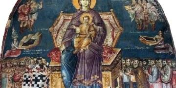 τι σοι προσενέγκωμεν Χριστέ, Αγία Σοφία, Αχρίδα