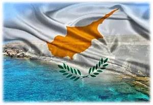 Ωδή στην χιλιοβασανισμένη Κύπρο μας