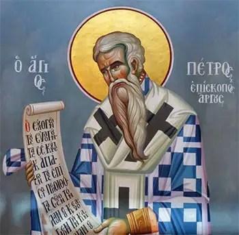 Άγιος Πέτρος, επίσκοπος Άργους, ο θαυματουργός