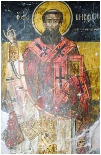Άγιος Βησσαρίων Αρχιεπίσκοπος Λάρισας