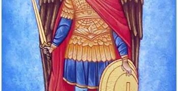 Αρχάγγελος Μιχαήλ